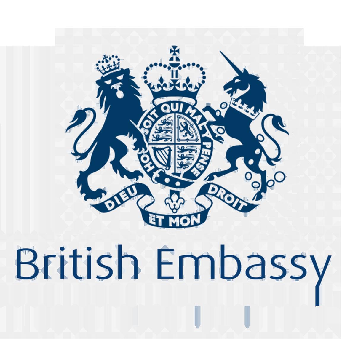 British Embassy Logo - HoCoSo Track Record